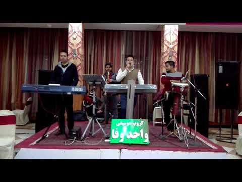 Wahid wafa hayi dust khuda hafiz