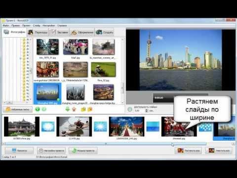 Программы для создания видео скачать бесплатно