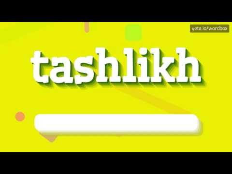 TASHLIKH - HOW TO PRONOUNCE IT!?