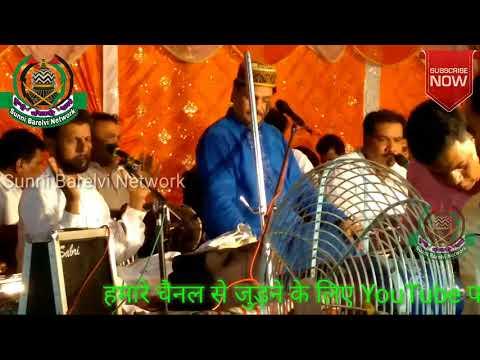 Mahpare milenge 📣 Suparhit Qawali 📣 Taslim Arif 📣 Harchanda Muzaffarpur 2018
