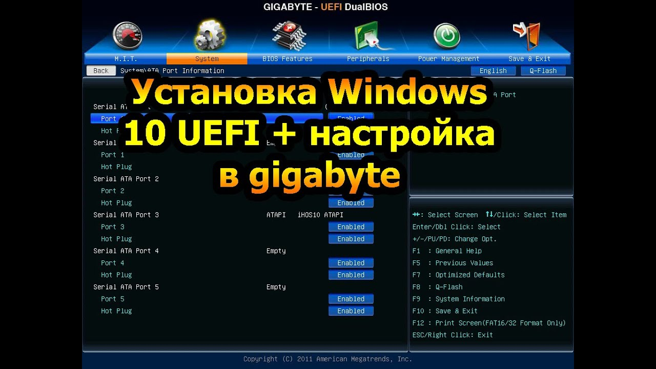 Установка windows 7 gigabyte uefi.