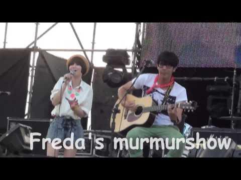 利得彙 X 慢慢說樂團Freda's murmurshow-繼續走@20120713貢寮海洋音樂祭