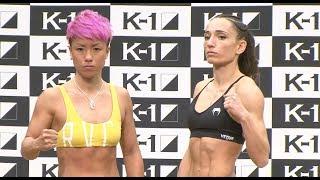 KANA vs. Gloria Peritore - Weigh-in Face-Off - (K-1 WORLD GP 2020 JAPAN~KFESTA.3~) - /r/WMMA