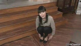 週刊ニュース新書 「大江アナのホッと一息」
