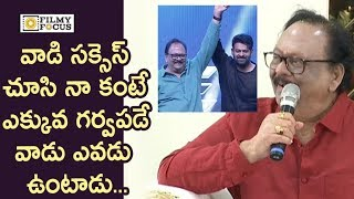 Krishnam Raju Superb Words about Prabhas International Stardom @Birthday Celebrations