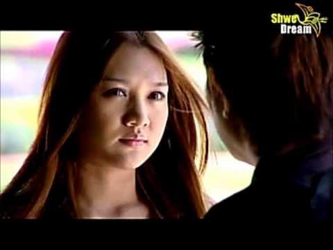 Nay Par Say Chit Lo - Htoo L Lin