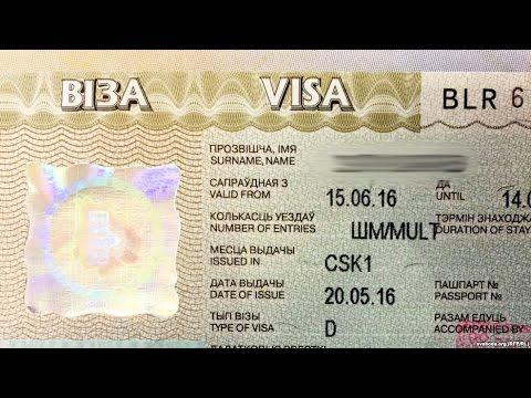 Беларусь отменит краткосрочные визы для граждан США и Евросоюза