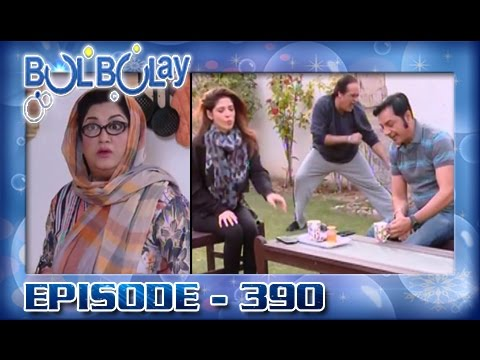 Bulbulay Ep 390 - ARY Digital Drama thumbnail