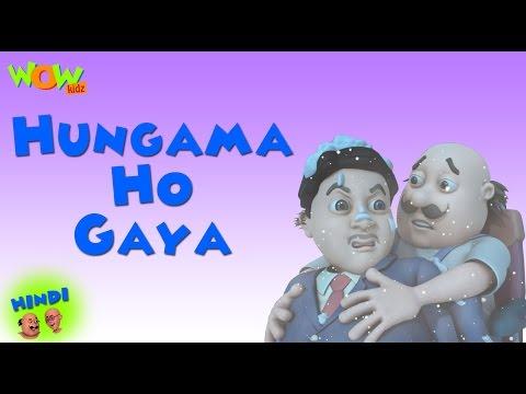 Hungama Ho Gaya - Motu Patlu in Hindi WITH ENGLISH, SPANISH & FRENCH SUBTITLES thumbnail