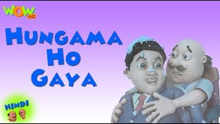 Hungama Ho Gaya - Motu Patlu in Hindi WITH ENGLISH, SPANISH & FRENCH SUBTITLES