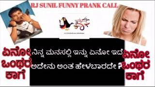 RJ Sunil | Pallavi_Ganda_Kaage | SuperHits | FunnyPrankCall | ColorKaage |
