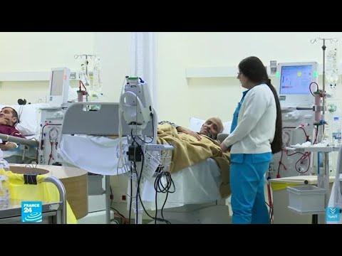 لبنان: نقص فيالمستلزمات الطبيةفي ظل استمرار الأزمة الاقتصادية وتفشيفيروس كورونا  - نشر قبل 14 ساعة