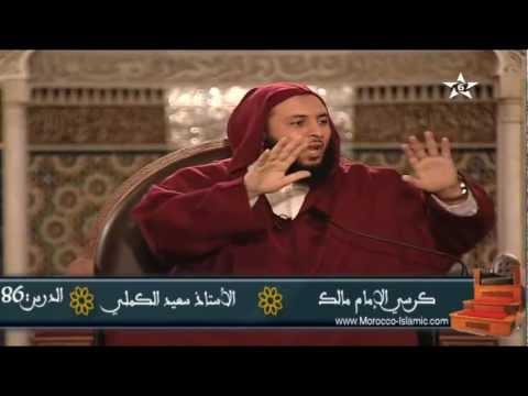 أبيات جميلة في الغزل - الشيخ سعيد الكملي