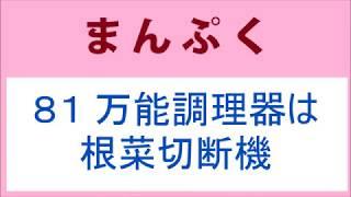 萬平(長谷川博己)真一(大谷亮平)は織田島製作所を訪ね、健三(山西...
