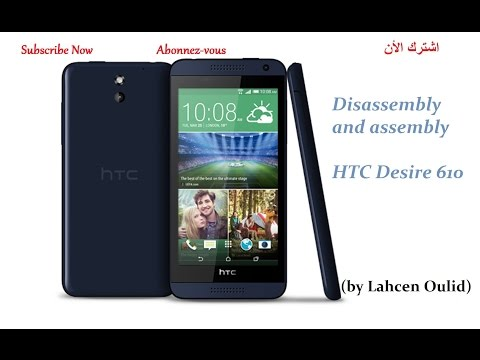 HTC Desire 610 Disassembly & assembly