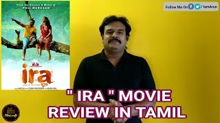 Ira(2018) New Malayalam Suspense Thriller Movie Review in Tamil | Saiju S. S | Unni Mukundan | Miya