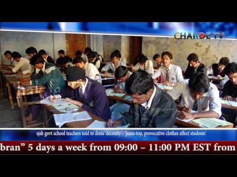 Punjab govt school teachers told to dress 'decently' 'Jeans top, provocative cl