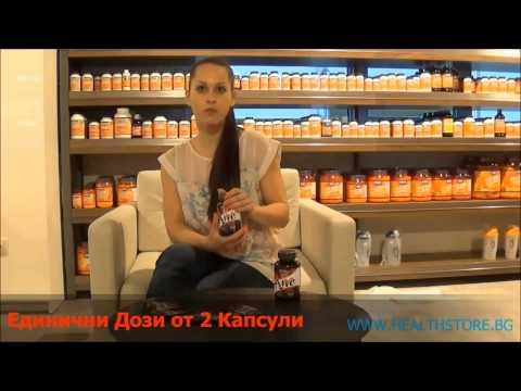 Видео Метаболизъм