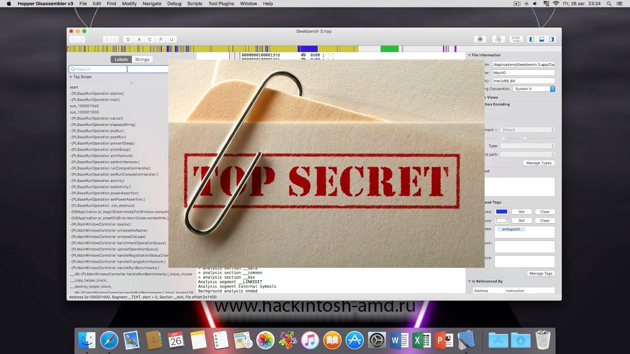 Сложно ли взломать приложения для Mac OS X? Тест Hopper Disassembler v3