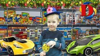 Игрушки машинки и поезда для детей в магазине игрушек | Поем Веселую детскую песенку | Влог