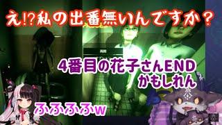 花子さんに出会う前に4番目のトイレの花子さんENDを迎えるでびでび・でびる