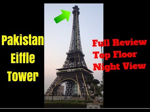 Pakistan Eiffel Tower - Bahria Town Lahore With Night View On Top Floor