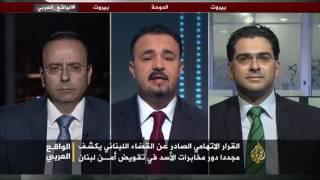 الواقع العربي-هل ينجو نظام الأسد من دماء طرابلس؟