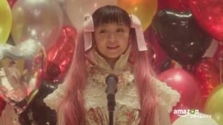 園子温監督によるAmazonオリジナル番組『東京ヴァンパイアホテル』は201...
