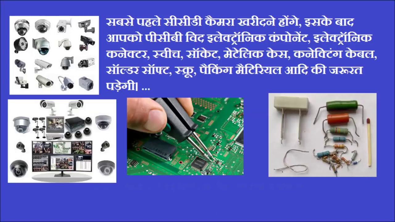 E Kranti Manufacturing Business Ideas In India