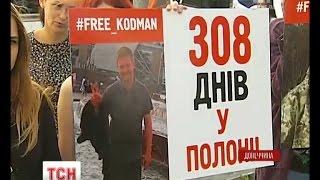 Україна готова віддавати трьох проросійських бойовиків за одного українського полоненого