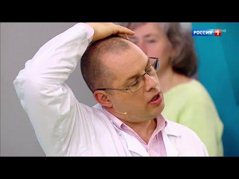 Как снять спазм шеи