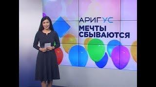 """""""Восточный экспресс"""" 19.12.2018"""