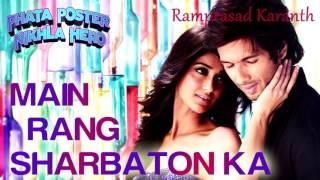 Main Rang Sharbaton Ka (Phata Poster Nikla Hero) Piano Instrumental