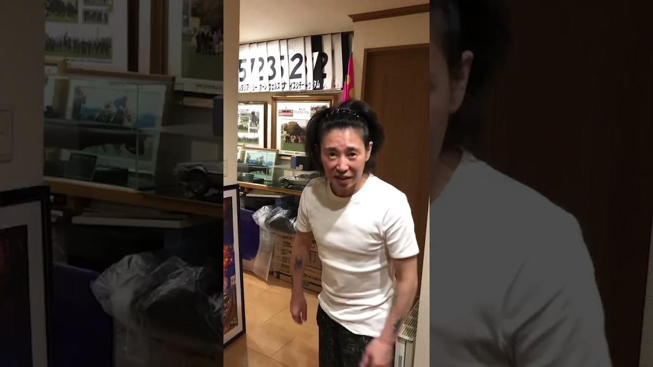 お宝 みぃ〜つけた‼︎ 藤田伸二チャンネル #63