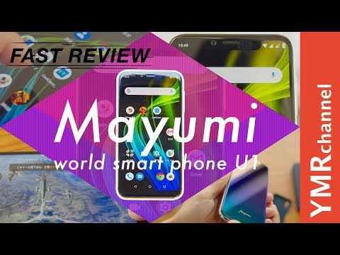国内メーカー発、デュアルSIM&デュアルVoLTEの格安スマホ 『Mayumi world smart phone U1』レビュー【FAST REVIEW】