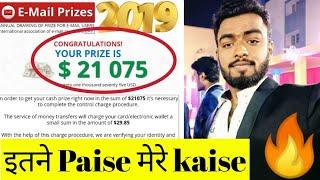 Earn Money Online | Internet Se Paise Kaise Kamaye | घर बैठे पैसे कमाओ 🔥