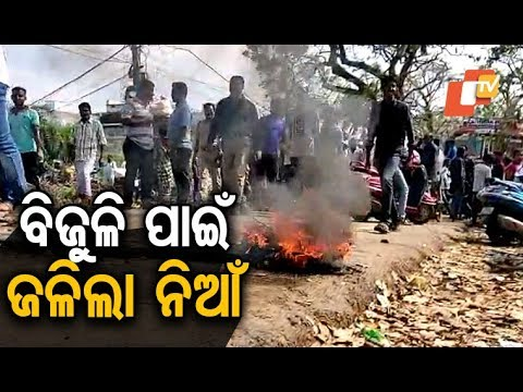 Locals stage road blockade over water and electricity issues