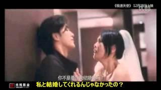2011年12月28日上映された中国映画「スピードエンジェル」(日本未公開...