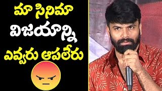 Actor Ashwin Babu Fires on Critics at Raju Gari Gadhi 3 Movie Success Meet | Omkar | #TopTeluguMedia