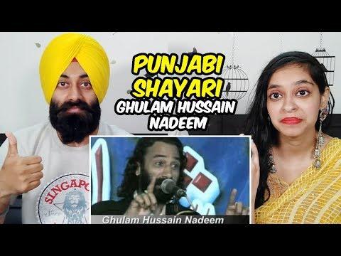 Indian Reaction On Ghulam Hussain Nadeem | Punjabi Shayari Meno Yadaan Teriyaan