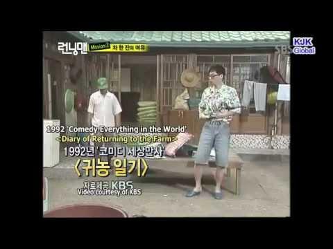 Yoo Jaesuk's History [eng]