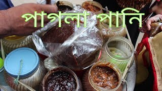 Pani Puri Street Food Making