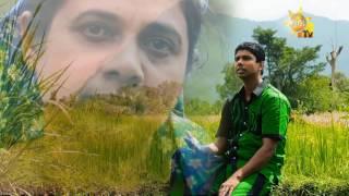 Ape Amma | DM Weerasingha