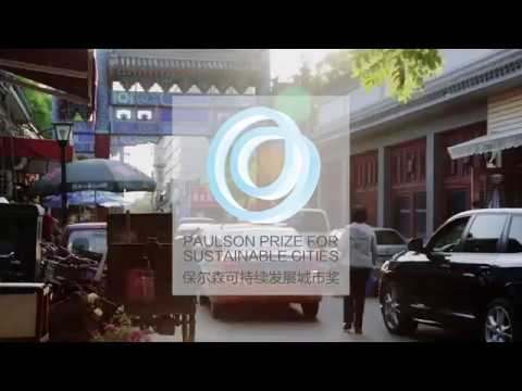 2018 Paulson Prize for Sustainable Cities Winner