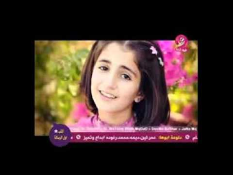 aghani atfal video