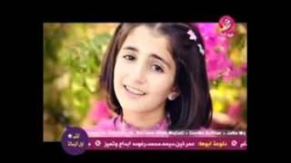 anachid islamia dinia atfal أناشيد دينية للأطفال   vidéo Dailymotion 1