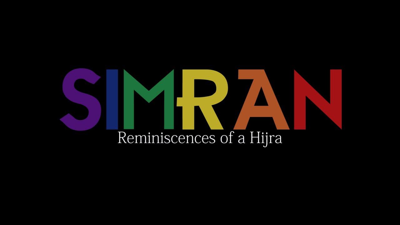 SIMRAN: Reminiscences of a Hijra | Trailer | The Lallantop