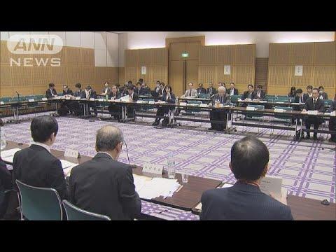統計委が厚労省報告を批判 情報不足「説明求める」(19/03/07)