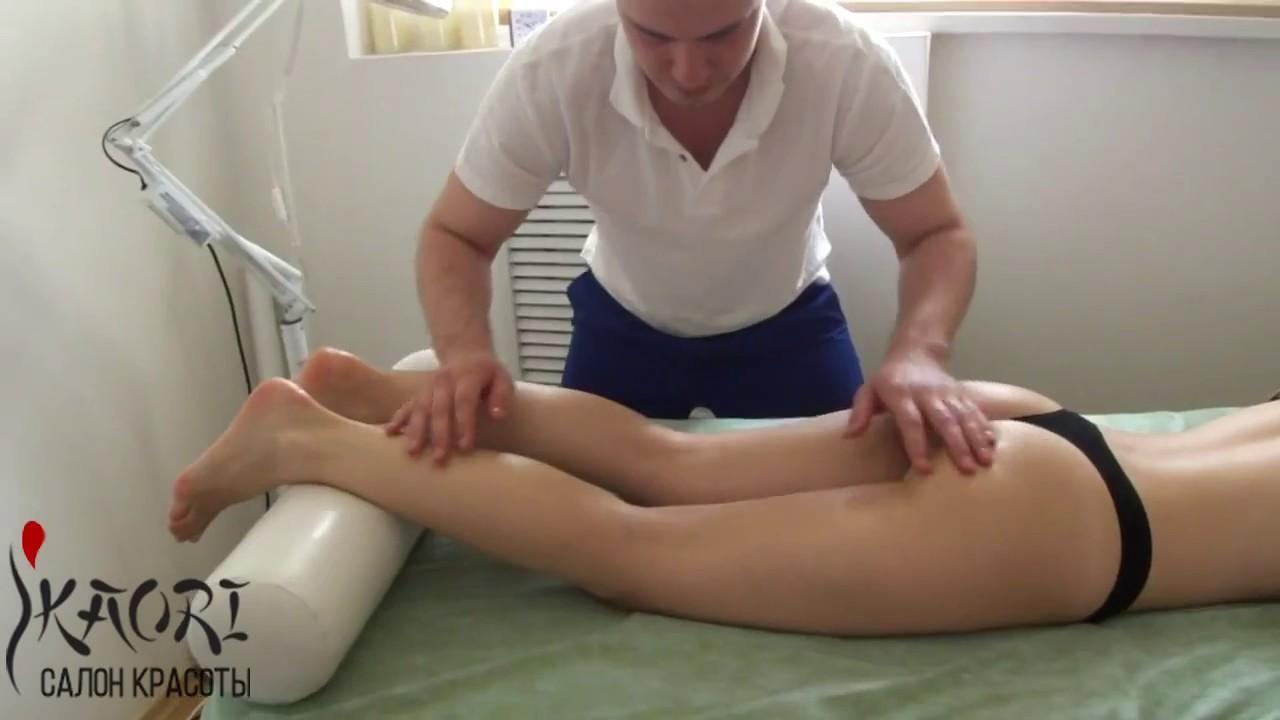 Видео массажист ебет клиентку — photo 4