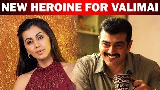 New heroin joins 'Valimai'